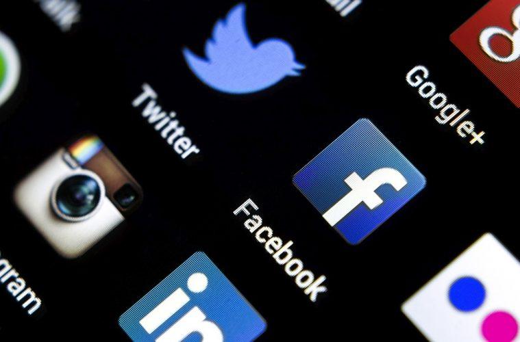 Como promover evento via redes sociais?