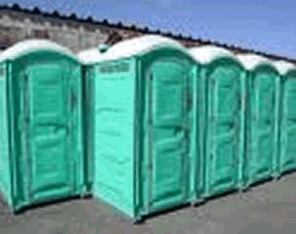 Locação Banheiro Quimico Santos Sp : Data show loca??o e consertos em araraquara